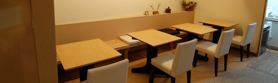 ナッツキッチンカフェCafe